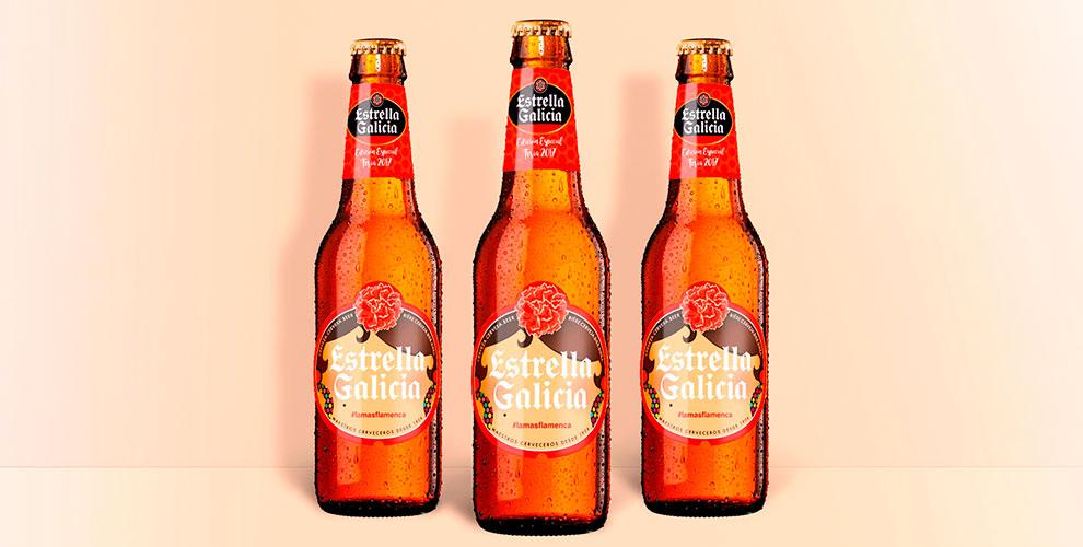 Estrella Galicia Etiquetado packaging local Feria de Abril Sevilla01