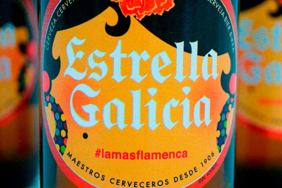 Estrella Galicia Etiquetado packaging local Feria de Abril Sevilla06